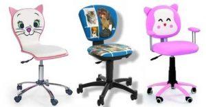 Chaise de bureau pour enfant pas chère